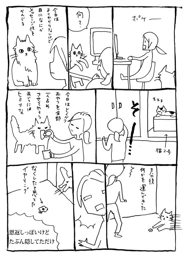 151208_manga