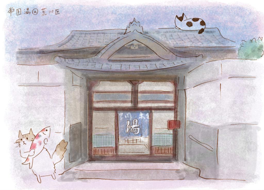 1109_teikokuyu
